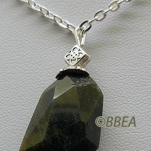 Obsidienne noire 2854